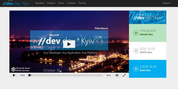 Microsoft DevDay Kyiv 2015