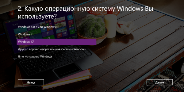 Microsoft Feedback App