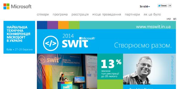Microsoft SWIT 2014